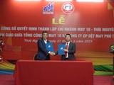 Lễ công bố quyết định thành lập chi nhánh May 10 Thái Nguyên